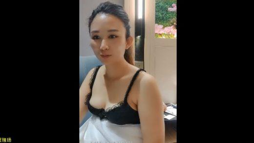 China Mature Anal