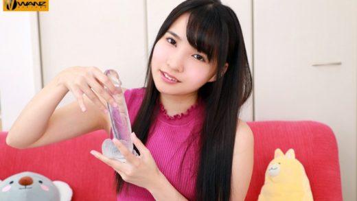 Cute Japanese girlfriend