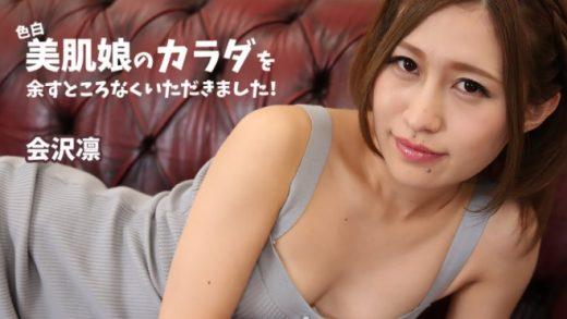 Exploring Every Corner Of A Fair Skin Japan Girl