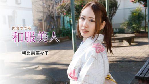 Horny Japan kimono beauty