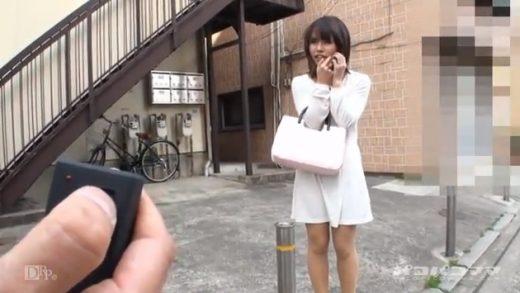 Japan Woman's Stripper Fantasy GangBang