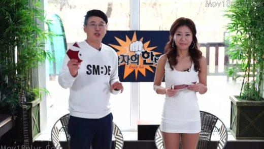 Mens Herbal Medicine - Enjoying Lust With innocent Korean Women