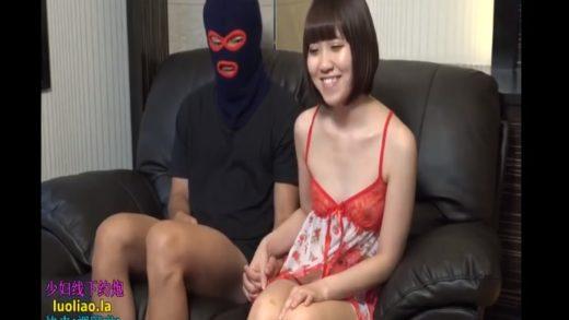 Sexy Stockings of China Girl