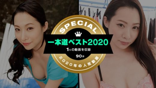 Toyed And Facialed with Japanese Girl
