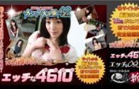 free Japanese peeing porn video