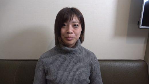 mesmerizing erotic Japan girl