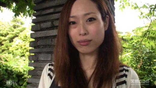 A pregnant Japanese amateur girl