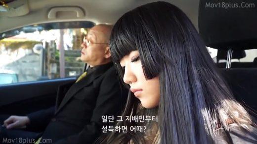 Been Powder Korean Family