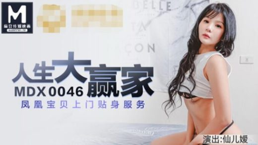 China Pussy Off The Rack