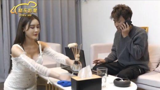 China Robot Girlfriend