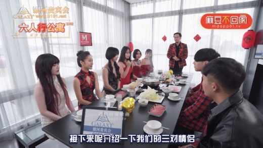 China Sex Party in Lunar New Year's Day