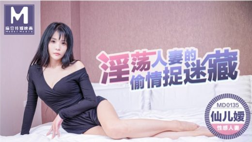 China lewd wife, petite body