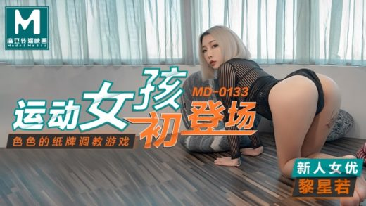 China sports girl passionate about sex