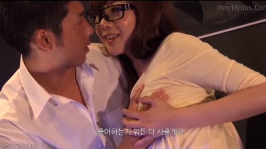 Exciting Your Korean Wifes Dick