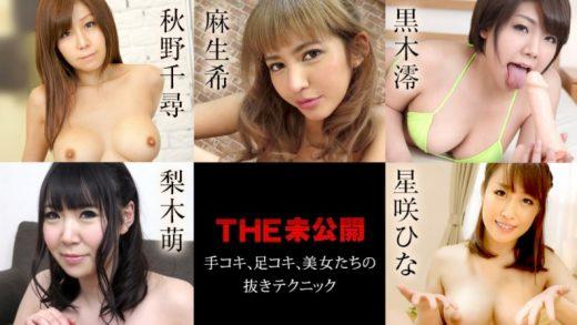 Hand job, foot job, Japan beauty's ejaculation technique