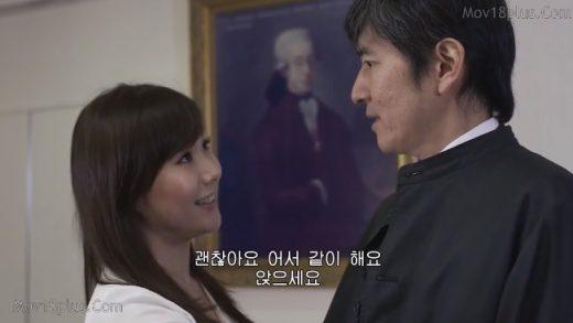 I Will Tie Up The Secret Of A Female Korean Teacher