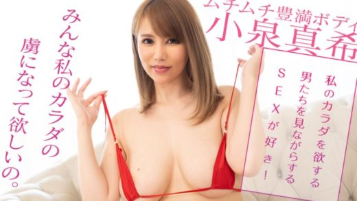 Japan girl loves to have sex with men who obsessed with her body