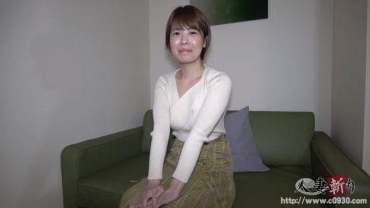 Japanese Girl Gets Her Gangbang