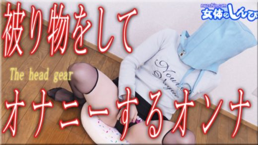 Japanese Girl Returns Sweet Anal Suffering