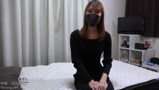 Japanese Housewife Needs A Massage