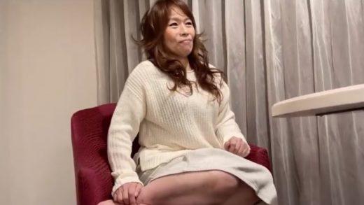 Mature Japanese woman lust like a demon