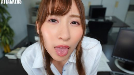VR - A very strict Japanese female boss suddenly becomes spoiled when alone