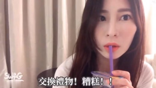 funny and super beautiful Taiwan girl