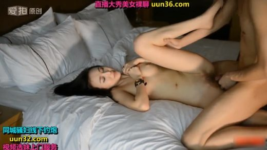sex with a Hongkong prostitute in the hotel