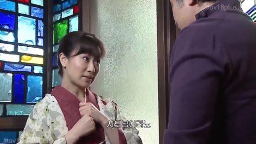 An Extra Dollar For Japanese Girl