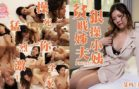 China Pussy hungry lesbian booty call