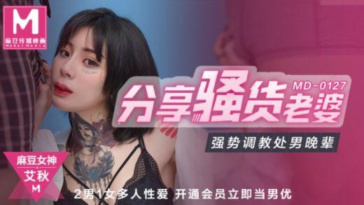Fuck with Hongkong Lesbian Girl
