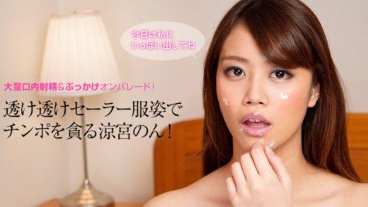Japanese Girl Feels Good