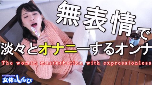 Japanese Lesbian girl masturbate with fake cock