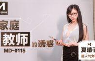 The temptation of a beautiful Hongkong female tutor