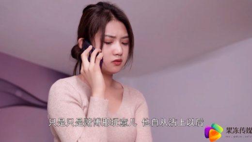 Tribbing Hongkong teens girl