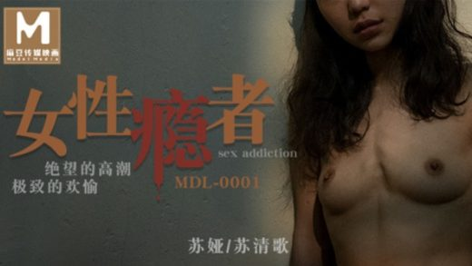 Young Taiwanese girl addicted to sex