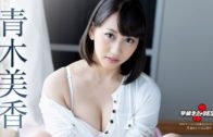 hot rough pounding with Japanese girl