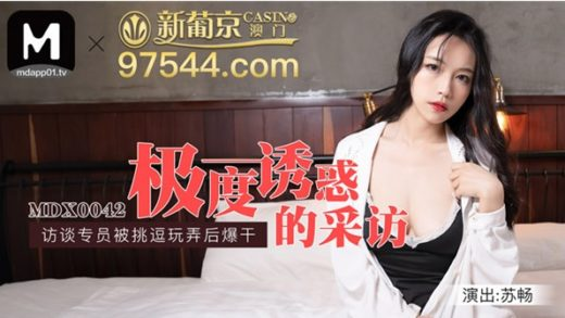 tease and play with China girl