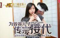 夏晴子 – Taiwanese Girl Gets A Face Load Of Cum