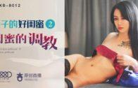 程雨沫_瑶贝 – First Threesome with China Girl