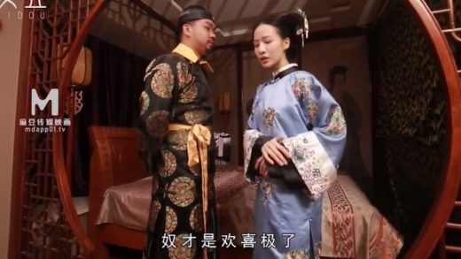 颂潮 - Chinese Teen Girl So Sexy