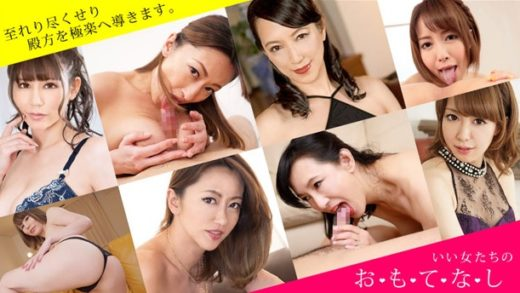 A Desperate Japan Whore's Anal Initiation