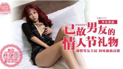 A Horny Taiwanese Wifes Deep Throat Affaire