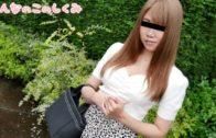Accidental Luxury Japan Whore