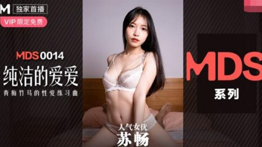 China young girl gotta fuck em all