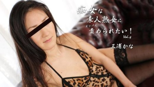 Deep Throat Lust with Japan MILF