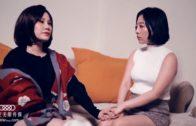 Hongkong Boob Massage