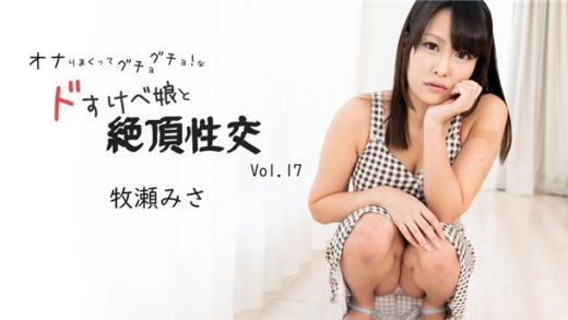 Japanese Girl Have Strapless Dildo Fun