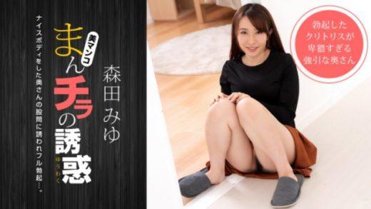 Japanese Girl Sloppy BJ