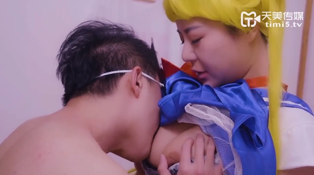 Lying Doggystyle with Taiwanese Girl